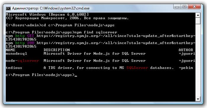 Поиск sqlserver для node.js
