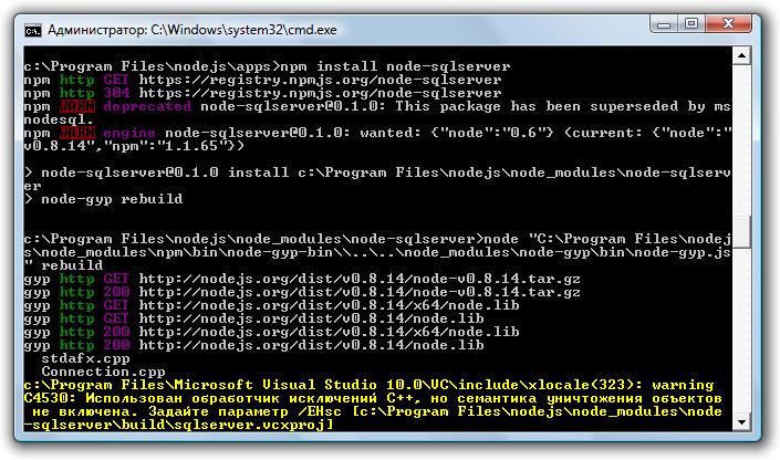 Ошибка при установке node-sqlserver для node.js