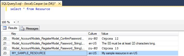 Изменение в базе данных SQL