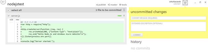 Автоматические изменения проекта в GitHub