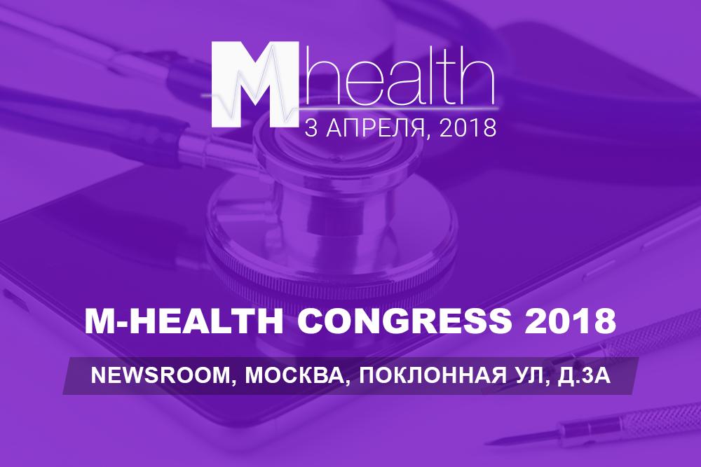 M-Health Congress 2018