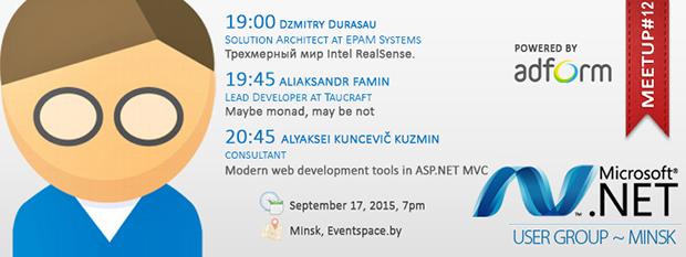 .NET Meetup #12