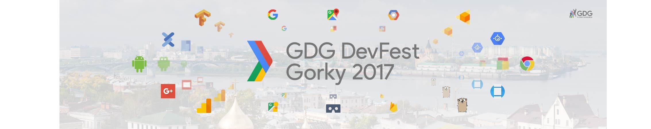 DevFest Gorky 2017