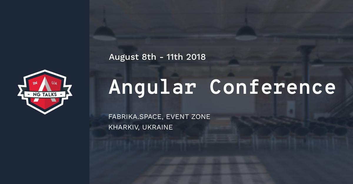 Конференция NgTalks
