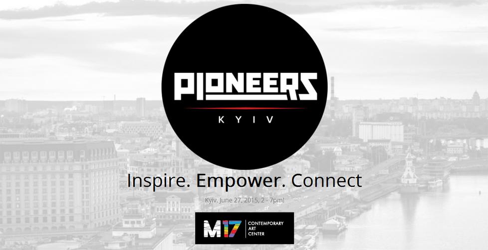 Международный фестиваль PioneersKyiv