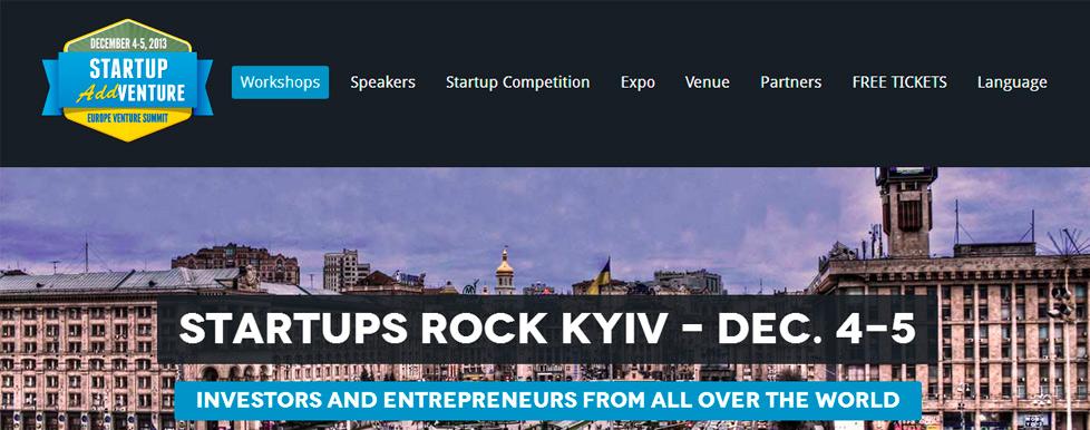 Startup AddVenture - freemium конференция для стартапов и инвесторов