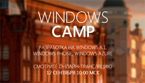 Windows Camp