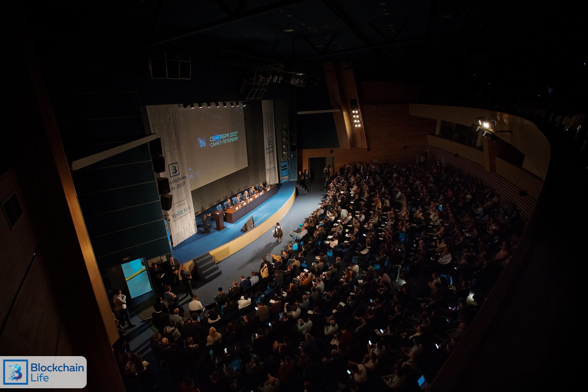 Конференция по криптовалюте спб стратегии бинарных опционов на часовом таймфрейме