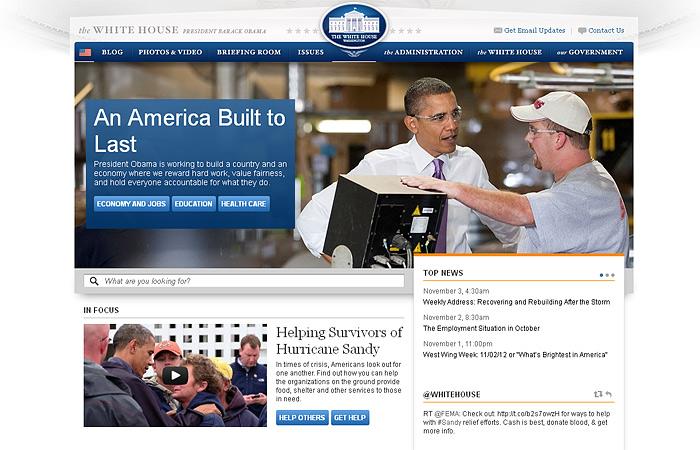 Сайт Президента США на CMS Drupal