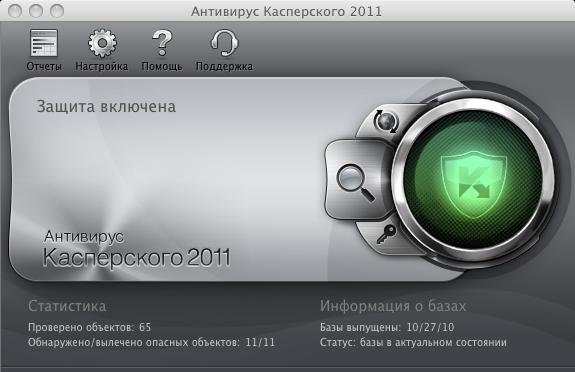 Как удалить antivirus antispyware 2011