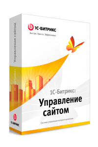 1С-Битрикс: Управление сайтом - Эксперт