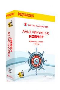 Альт Линукс 5.0 Ковчег (Сервер + Десктоп)