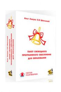 Альт Линукс 5.0 Школьный (Коробочный)