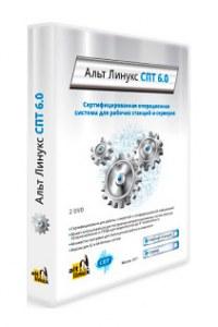 Альт Линукс СПТ 6.0 Рабочая станция