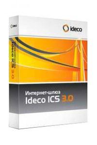 Интернет-шлюз Ideco ICS