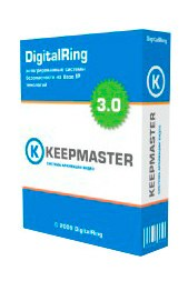 DigitalRing Keepmaster