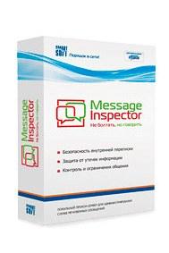 Message Inspector