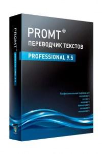 PROMT Professional 365