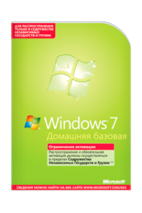 Microsoft Windows 7 Домашняя базовая