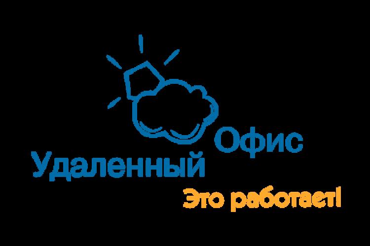 Удаленный офис. Логотип