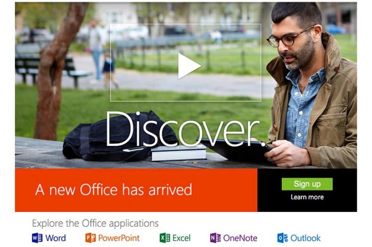 Компания Microsoft представила новую версию Office 2013
