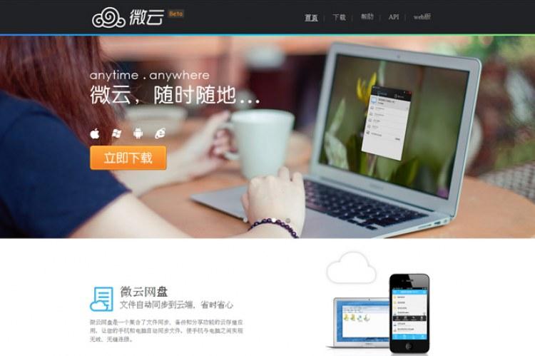 Облачное хранилище Tencent