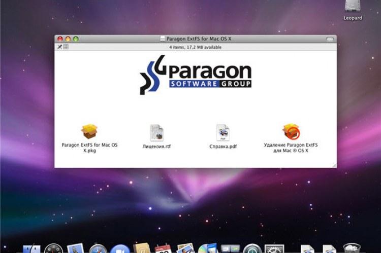 ExtFS for Mac OS X 8.0. Главное окно программы