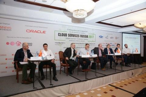 Международная конференция «Cloud Services Russia 2017