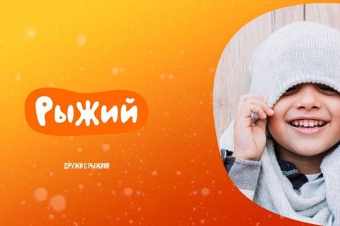 На VOKA запустился инклюзивный телеканал для детей с нарушениями слуха