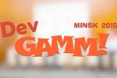 DevGAMM Minsk 2015