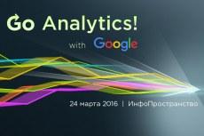 Go Analytics! 2016