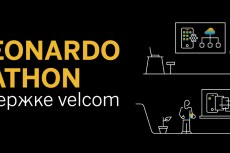 SAP и velcom объявили победителей первого этапа SAP Leonardo Hackathon