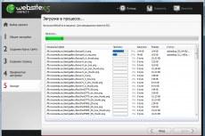 Процесс загрузки по FTP WebSite X5 Compact 9