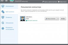 Kaspersky Small Office Security 2014. Веб-политики