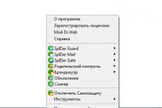 Модуль управления SpIDer Agent