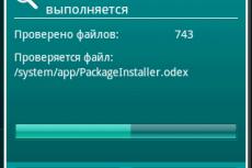 Kaspersky Mobile Security 9. Проверка мобильного устройства