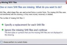 Управление запросами об SHX-файлах (только для Windows)