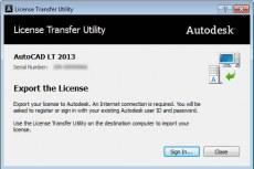 Утилита онлайн-перемещения лицензий (только для Windows)