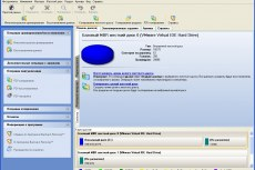 Главное окно программы. Большинство функций будет доступно при щелчке правой кнопкой мыши