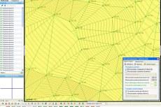 ГИС Геопроект 5. Работа с программой