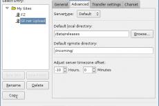 Менеджер сайтов FileZilla 3 на Linux