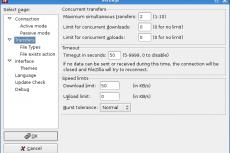 Настройки программы FileZilla 3 на Linux
