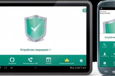 Kaspersky Internet Security 2014. Защита для смартфонов и планшетов Android оптимизирована для работы на каждом из этих устройств.