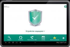 Kaspersky Internet Security для Android 2014. Окно статуса защиты