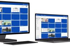 Microsoft Windows 8 Professional. Согласованная совместная работа