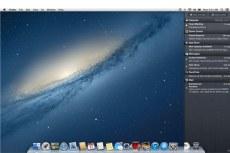 Mac OS X Mountain Lion. Уведомления Facebook