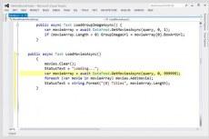 Visual Studio Professional 2012. Новый внешний вид