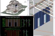 Данные об армировании, экспортированные из Revit Structure, импортируются в AutoCAD Structural Detailing для формирования чертежей армирования