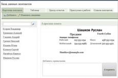 Microsoft Office Access 2010. Базы данных можно размещать в Интернете, а затем обращаться к ним, просматривать и редактировать их через Интернет