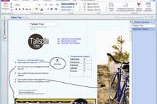 Microsoft Office Home and Business 2010. Систематизация практически любых проектов в одном удобном месте